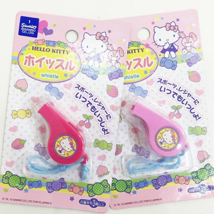 Hello Kitty 哨子 口哨 塑膠哨子 小哨子 玩具 39元 日本限定販售 正版日本進口 * JustGirl *