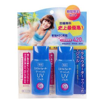 香水1986☆SHISEIDO 資生堂 專科 礦泉水感 防曬乳 戶外型 SPF50 2入恰恰組