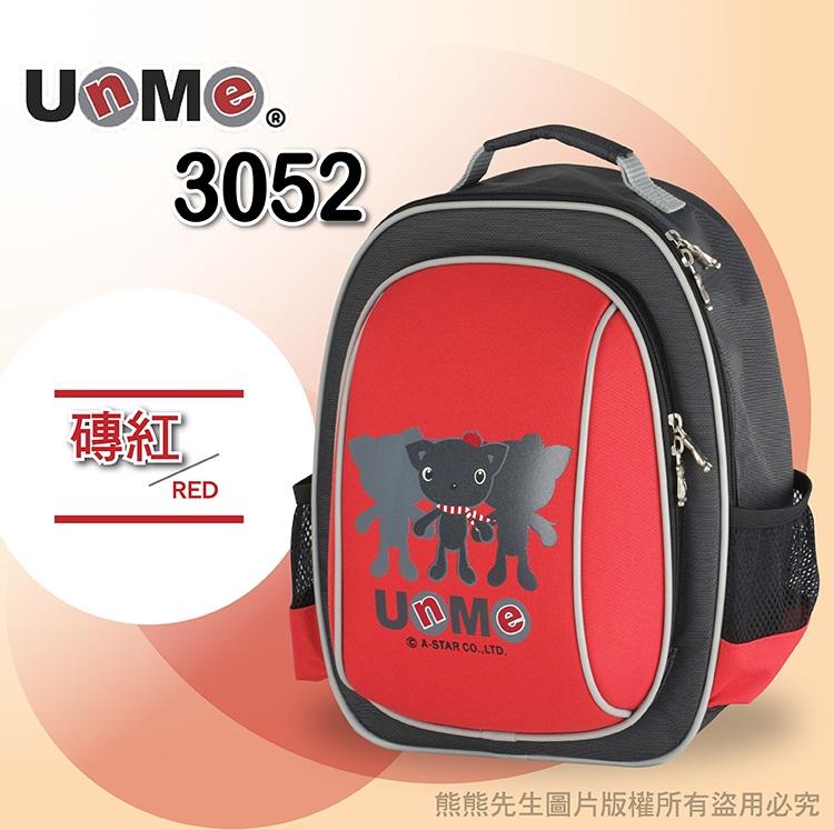《熊熊先生》台灣製造 UnMe 兒童後背書包 紓壓背帶 MIT  多功能3052