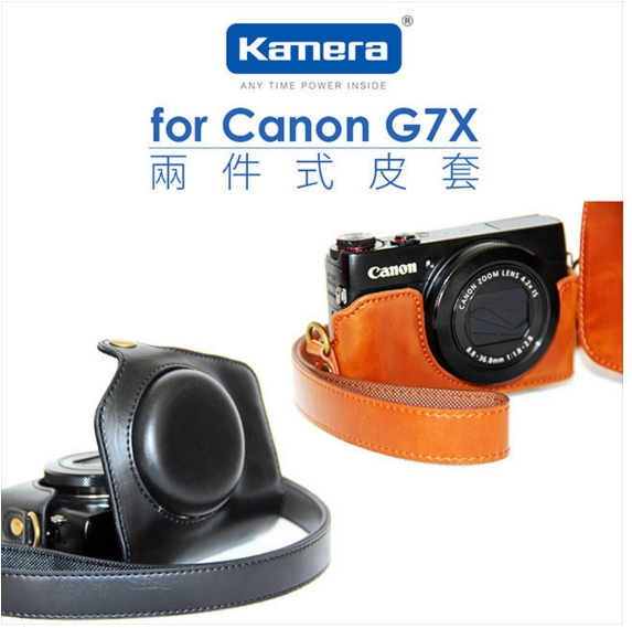 for Canon G7X Kamera 兩件式皮質包