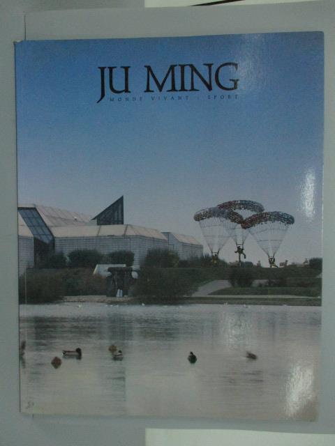 【書寶二手書T1/藝術_QBM】Ju Ming_Moden Vivant:Sport