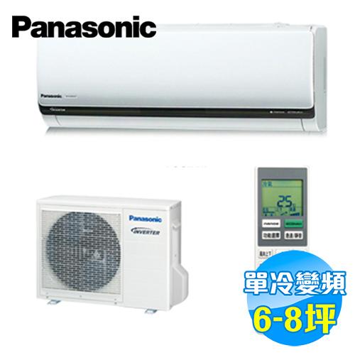 國際 Panasonic 變頻單冷 一對一分離式冷氣 旗艦型 CS-LX40A2 / CU-LX40CA2