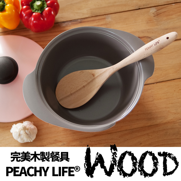 餐具 木頭 廚房用品【V0015】PEACHY LIFE無毒一體成形平圓湯匙 MIT台灣製 完美主義
