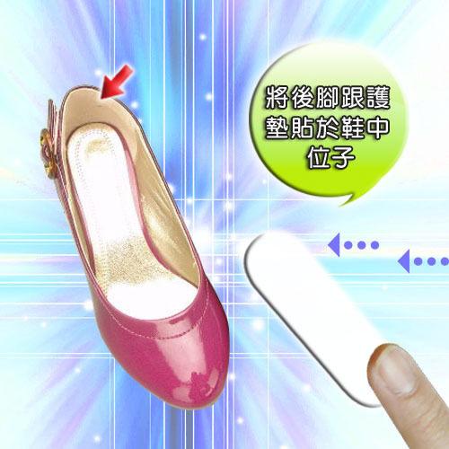PS Mall╭*透明鞋跟護墊 ★腳後跟護墊★防止磨傷、男女適用 一雙入【S101】