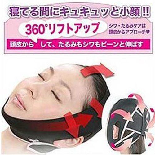 PS Mall 日韓熱銷推薦 小臉帶 360度成型 【H123】非瘦臉帶