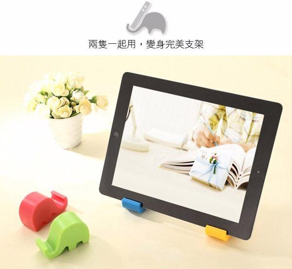 PS Mall╭*創意Q版大象手機支架/手機座/手機周邊/平板架【J1332】