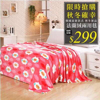 PS Mall  保暖舒適兩用毯 加厚 長絨 披墊蓋法蘭絨毯 小棉被袖毯易清洗珊瑚絨搖粒絨毯子【J1344】