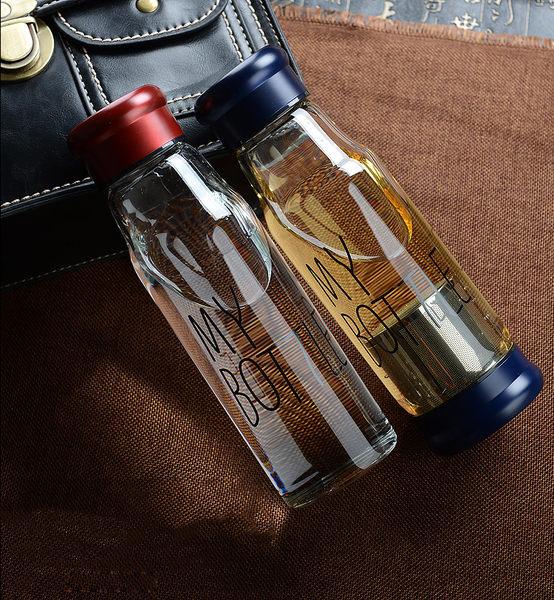 PS Mall 韓日 My bottle 玻璃隨行杯 情侶水杯 運動水壺 冷水壺 贈 加厚杯袋【J612】