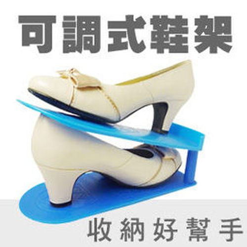 PS Mall 鞋材 日韓收納魔法 可調式收納鞋架 收納幫手 空間倍增 【S46】