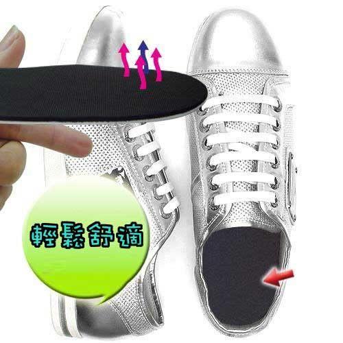 PS Mall 竹炭鞋墊 輕鬆舒適 平面竹炭鞋墊 【S56】