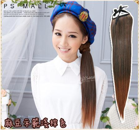 PS Mall╭*韓系立體玩美蓬鬆捲度 下擺髮尾捲捲長捲髮 整頂假髮【F054】另售漸層馬尾