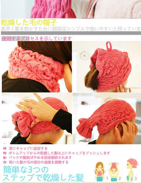 PS Mall 超強吸水的直筒型鬆緊式乾髮帽 乾髮巾【H101】