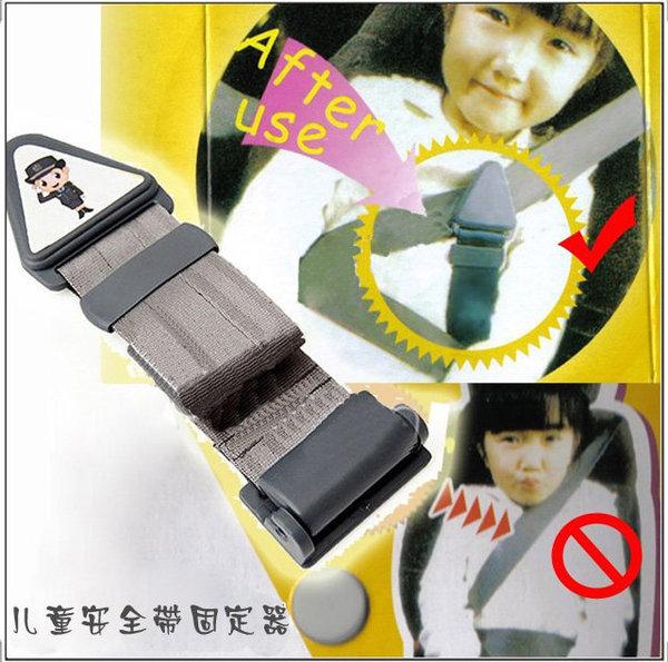 PS Mall╭*兒童安全帶固定器/汽車安全帶調整器【J389A】
