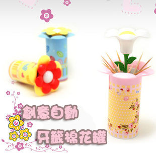 PS Mall╭*可愛的植物小花朵造型自動牙籤瓶 牙籤罐 牙籤筒 棉花棒收納筒【J994】