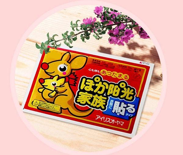 PS Mall╭*日本熱賣袋鼠圖案 暖暖貼 暖暖包 熱貼 可持續9-12小時 一組十入【J018】