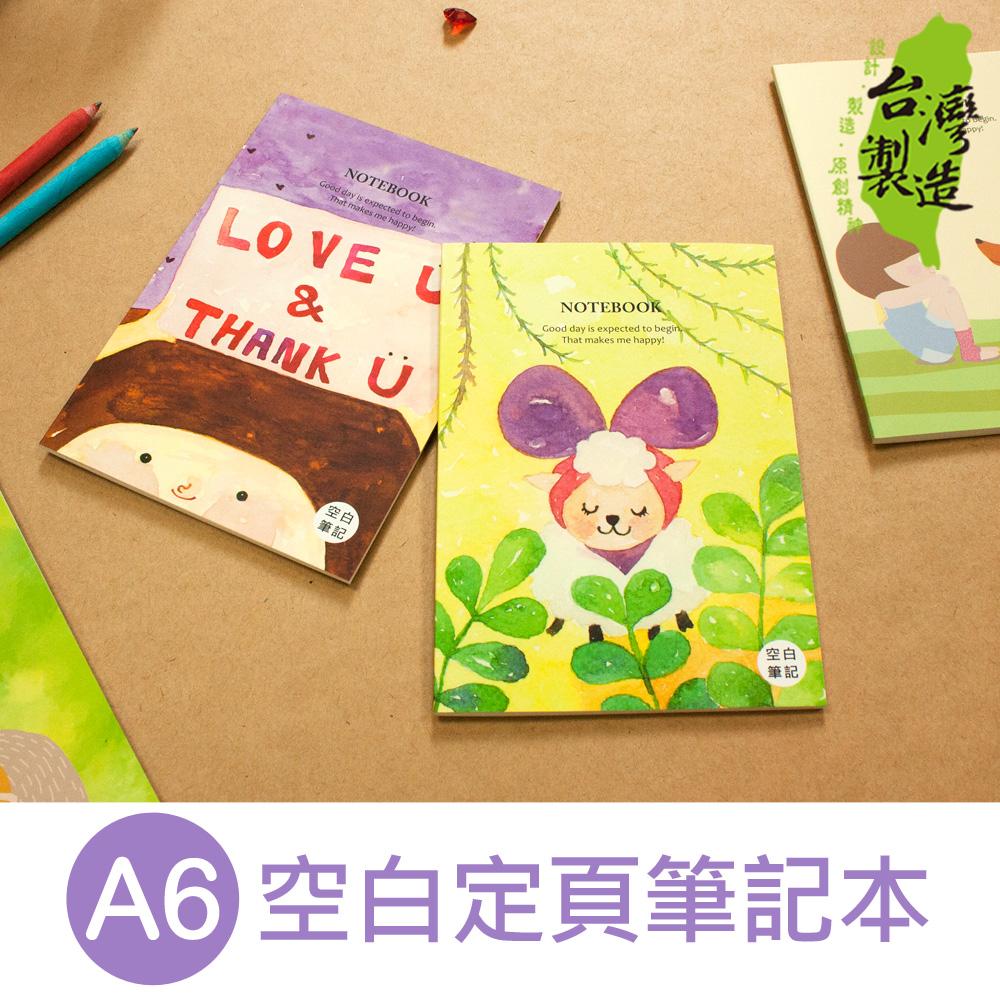 珠友 NB-50108 A6/50K 空白定頁筆記本/30張