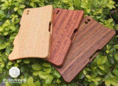 iFUSHUN Wooden case for SONY Xperia Z1原木保護殼 木作殼 實木手機殼加贈磁性充電