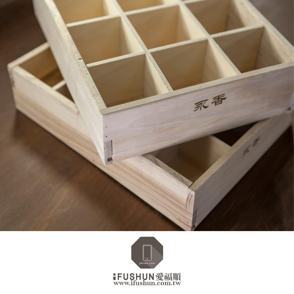 iFUSHUN 香樟木質收納盒 木質收納盒 貼身衣物收納盒