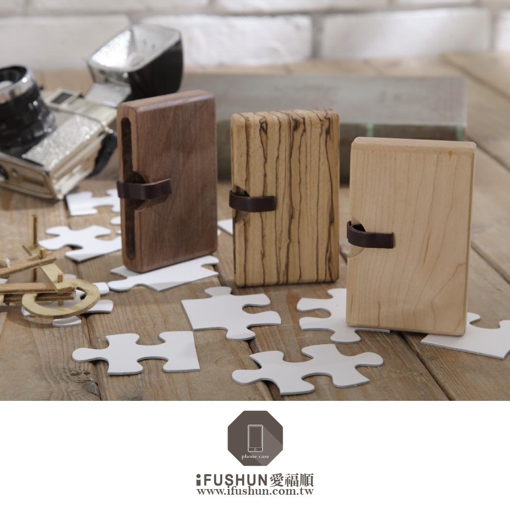 iFUSHUN 實木錢包 木製銀行卡包 名片盒