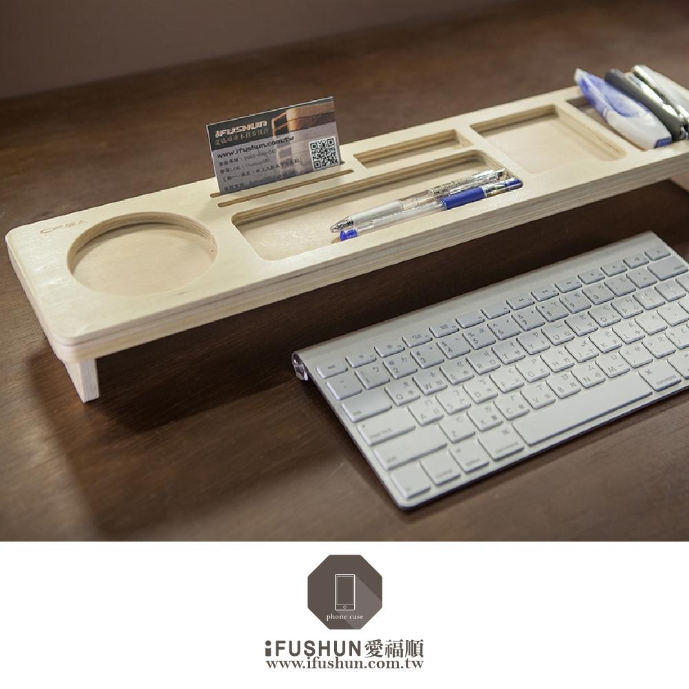 iFUSHUN 樺木 鍵盤架 置物架 多功能 收納架 辦公室用品 電腦桌面 文具雜貨 螢幕架 桌上架 整理盒 (現貨+預購)