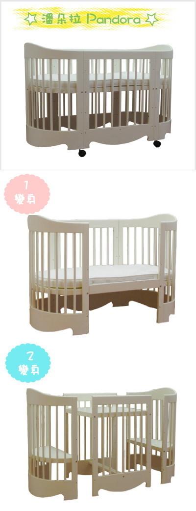 *babygo*TongXin童心-潘朵拉嬰兒床(TWH-304)--含寢具組