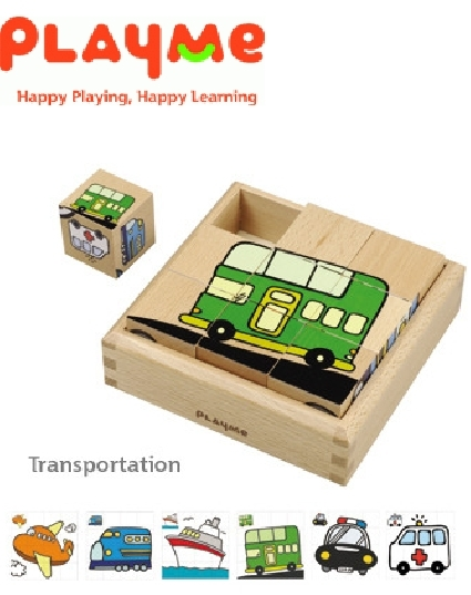 *babygo*PlayMe 立體六面交通工具積木拼圖【交通總動員Transportation】