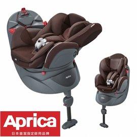 *babygo*愛普力卡Aprica平躺型汽車安全座椅Fladea DX 729 【貓頭鷹棕】88156