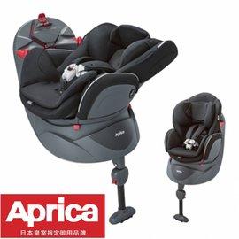 *babygo*愛普力卡Aprica平躺型汽車安全座椅Fladea DX 729 【燕尾黑】88155