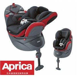*babygo*愛普力卡Aprica平躺型汽車安全座椅Fladea DX 729 【鸚鵡紅】88154