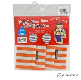 *babygo*日本eightex-防污套2入【橘色】