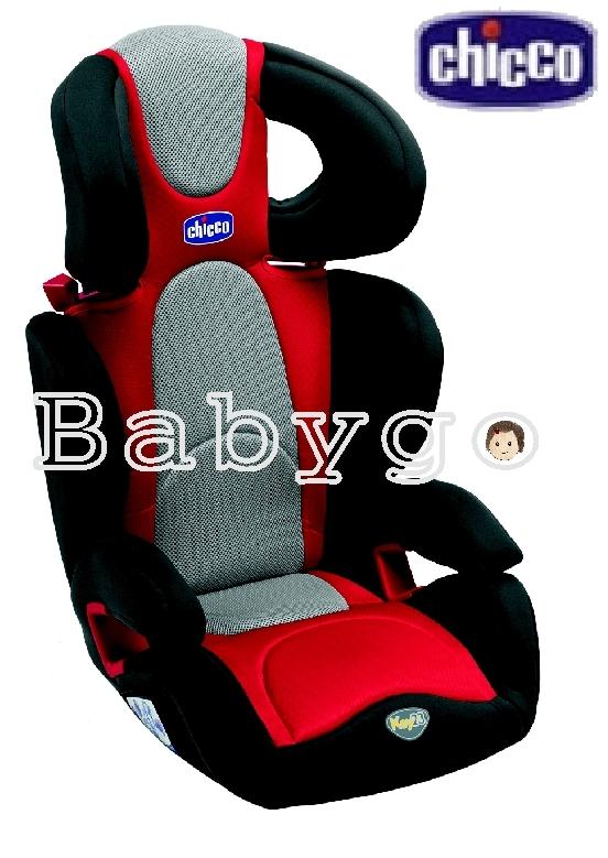 *babygo*chicco KEY2-3 安全汽座-亮紅/黑