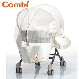 康貝 Combi 安撫餐椅搖床專用蚊帳