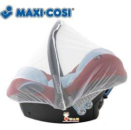 *babygo*Maxi-Cosi 提藍汽座專用蚊帳