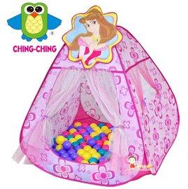 *babygo*親親-甜蜜公主帳篷球屋+100顆球 (彩盒裝) (CBH13)