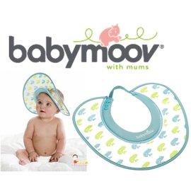 *babygo*babymoov 嬰兒洗髮帽