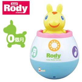 *babygo*Rody 造型不倒翁玩具