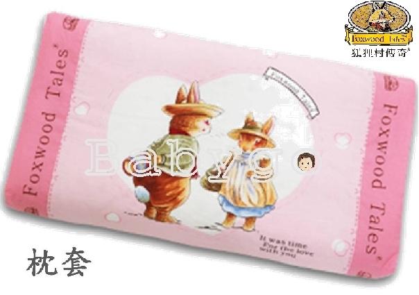 *babygo*狐狸村傳奇-兒童健康枕枕套【粉】