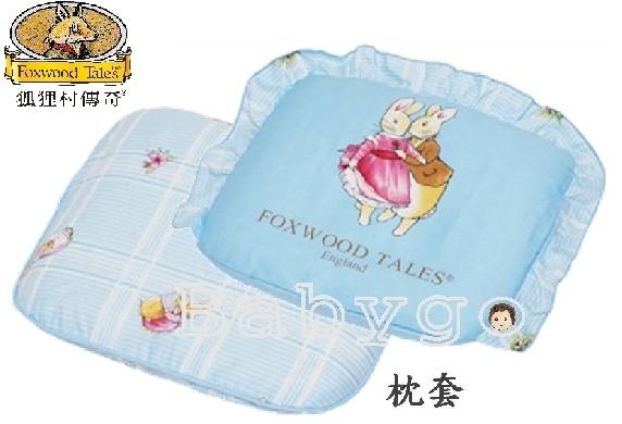 *babygo*狐狸村傳奇-矽膠造型枕枕套【藍】