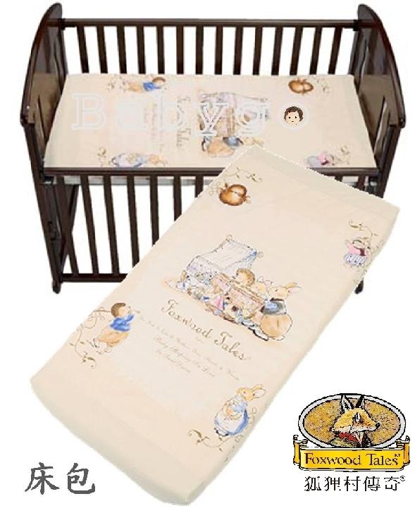 *babygo*狐狸村傳奇高級純棉印花床包-M(適用120×60cm嬰兒床墊)【米】