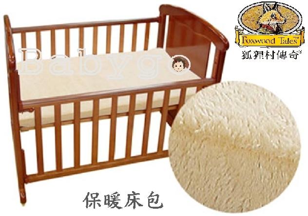 *babygo*狐狸村傳奇棉絨保暖床包-L【63×123cm】