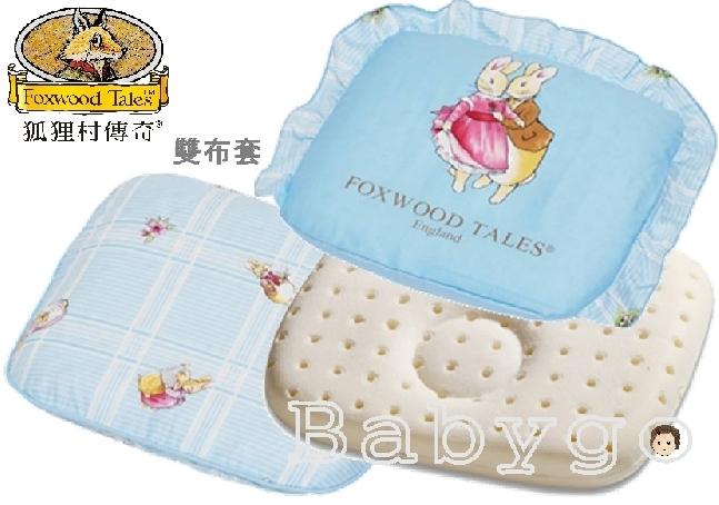 *babygo*狐狸村傳奇-矽膠嬰兒造型枕【藍】雙布套