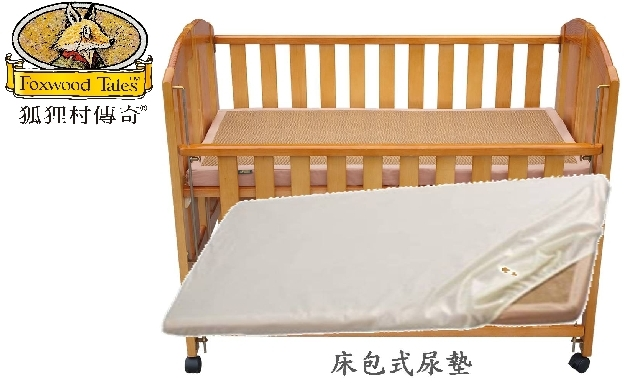 *babygo*狐狸村傳奇床包式尿墊【大床】63×123cm