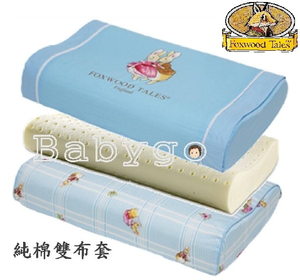 *babygo*狐狸村傳奇-矽膠兒童健康枕【藍】雙布套