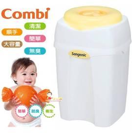 *babygo*康貝 Combi 尿布處理器