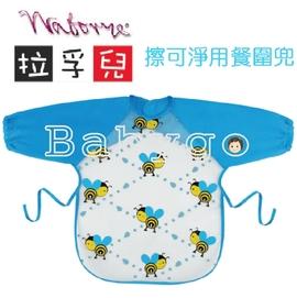 *babygo*拉孚兒擦可淨用餐圍兜-長袖型滿版(蜜蜂-藍)