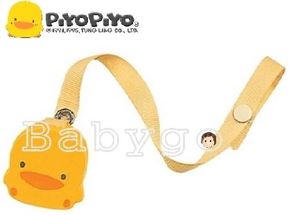 *babygo*黃色小鴨造型奶嘴鍊