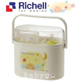 *babygo*日本Richell-LO輕便型奶瓶收納箱