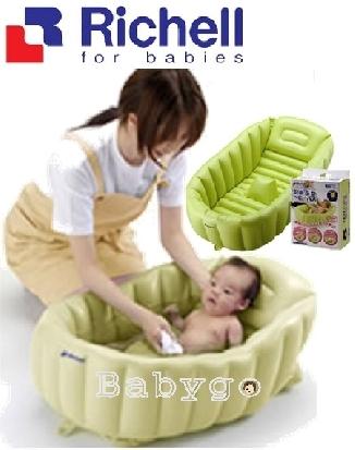 *babygo*日本Richell-充氣式嬰兒浴盆