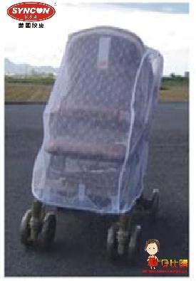 *babygo*欣康-左右雙人手推車專用蚊帳
