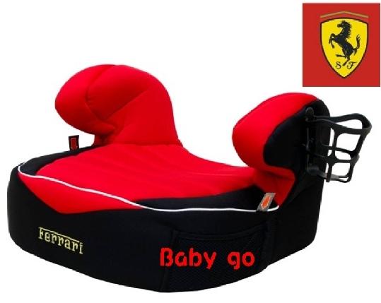 *babygo*SYNCON法國法拉利汽車用兒童輔助墊【紅色】